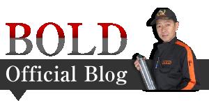 ボールドのブログ